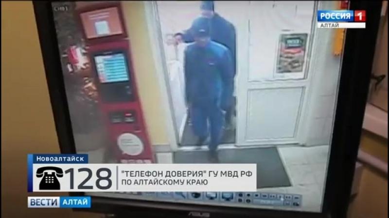 В Новоалтайске мужчина с криком_ «Это ограбление!» украл из магазина две бутылки
