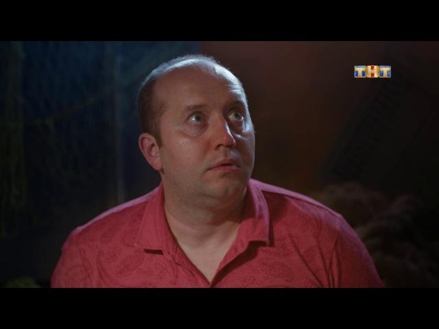Остров, 2 сезон, 7 серия (13.02.2018)