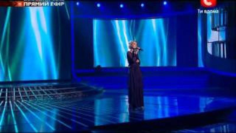Аида Николайчук - На небо за звездой (Х-фактор 19.11.2011г.)