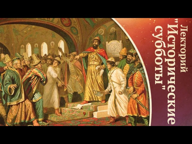 Князь-дипломат: Иван III и его страна в описании Амброджо Контарини и Иосафата Барбаро