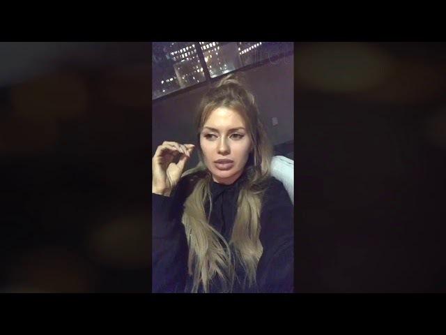 Bonya Виктория Боня Ночные откровения Instagram Live