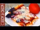 Рецепт Классической Пиццы | Тонкое тесто по-Итальянски