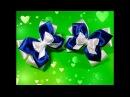 Бантики из атласных лент.Beautiful bow of satin ribbons .