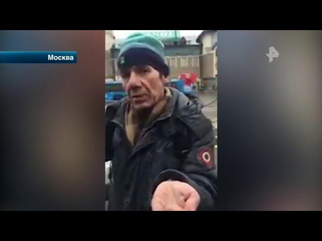 Чудесное исцеление бездомного произошло в Москве