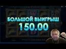 ВКЛЮЧИЛ ВЕБКУ segaмания 🆚онлайн казино Голдфишка день 15 🔰РОЗЫГРЫШ🔰