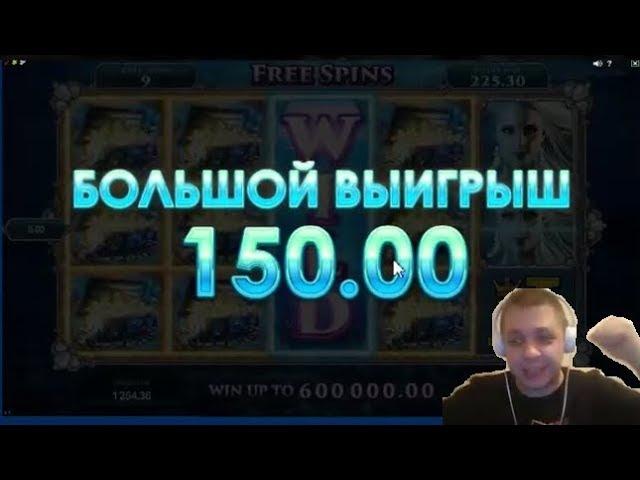 ВКЛЮЧИЛ ВЕБКУ segaмания 🆚онлайн казино Голдфишка! день 15 🔰РОЗЫГРЫШ🔰