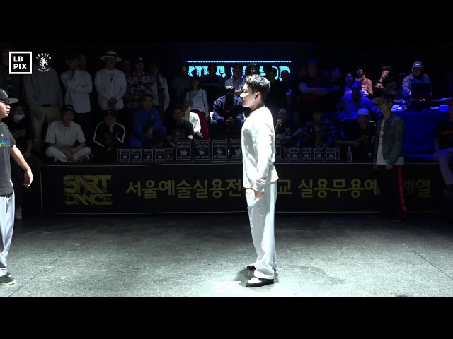 Top16 | Yu-to VS Dokyun | All Ages 1vs1 | King of Pop vol.2 | LB-PIX
