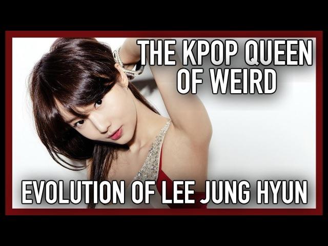 EVOLUTION OF LEE JUNG HYUN (이정현) - THE KPOP QUEEN OF WEIRD!