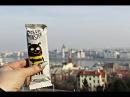 Пригоди BISCUIT MONSTER CHOCOLATE в Будапешті та Відні