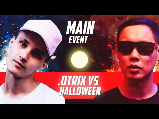 SLOVO Moscow - .Otrix vs. Halloween (Main-Event)