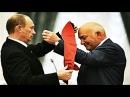 500 ТЫСЯЧ В МЕСЯЦ КАКИЕ ПЕНСИИ ПОЛУЧАЮТ ОТ РОССИИ ГОРБАЧЕВ ВДОВА ЕЛЬЦИНА ЮРИЙ ЛУЖКОВ