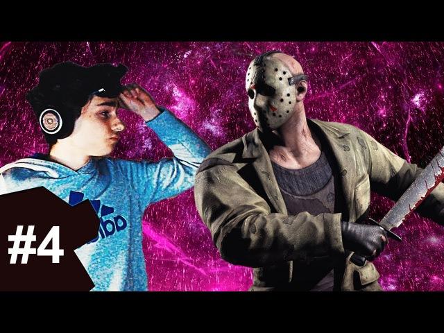 Пятница 13 / Friday the 13th 4 | Dolphey | Youranus | Юранус