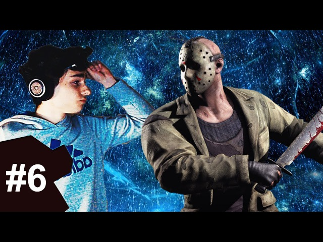 Пятница 13 / Friday the 13th 6 | Dolphey | Youranus | Юранус