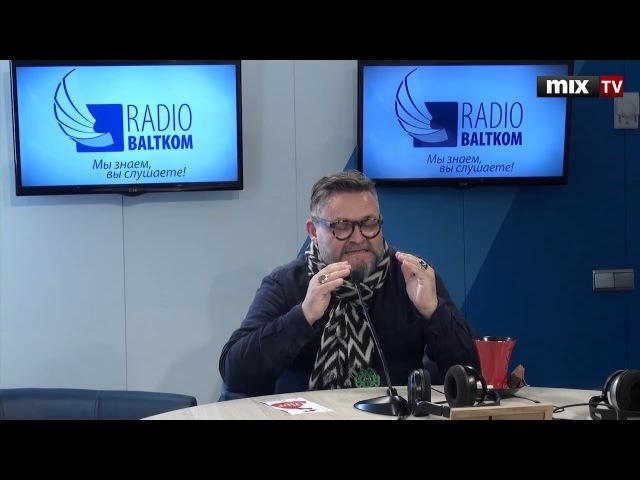 Историк моды Александр Васильев в программе Встретились, поговорили MIXTV
