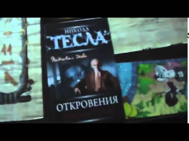 Кондрашов А А 2011г золотая пропорция в теле человека