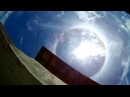 Солнечный ореол над городом Баньос1