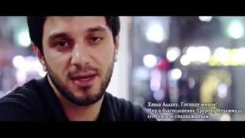 Ислам Один АЛЛАХ ЕДИН عندما كنت بجد ننظر إلى أولئك الذين هم حت