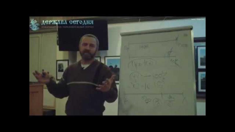 Основы Спаса из лекции от Сергея Данилова с позиции Буквиц