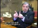 Геометрический анализ Библии 1580 года – Часть 1-ая