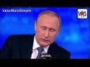Путин ест детей
