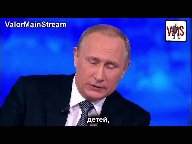 Путин ест детей · coub, коуб
