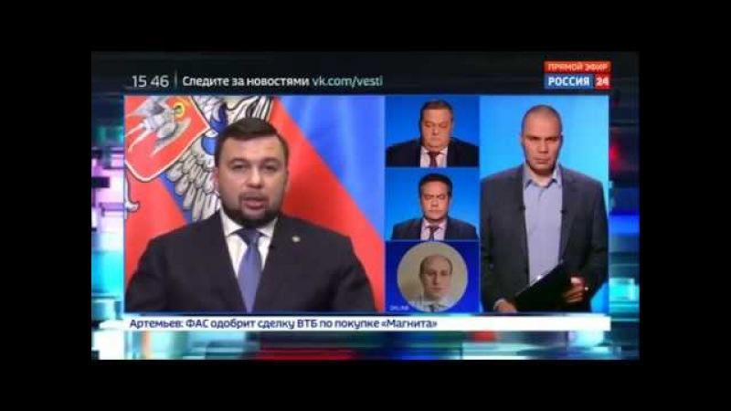 Майдан: четыре года спустя