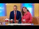 Ольга Скабеева и Евгений Попов 60 минут - семейное интервью