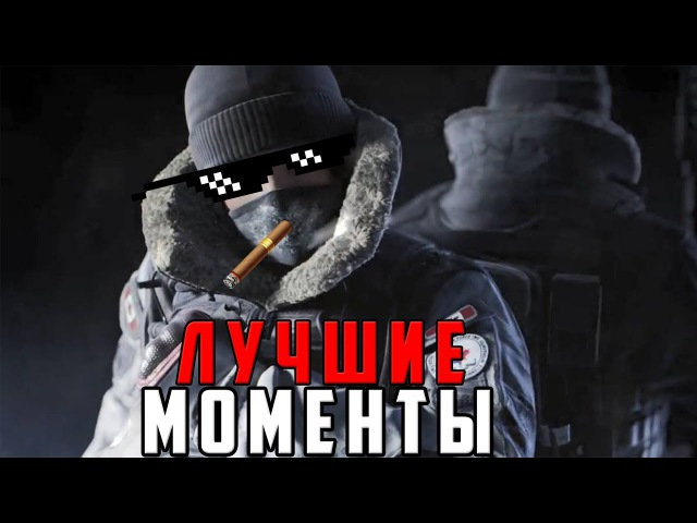 PUBG - R6 - Funny Moments Highlights