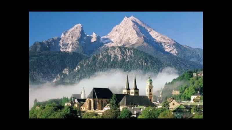Немецкие Альпы: Национальный парк Берхтесгаден Бавария