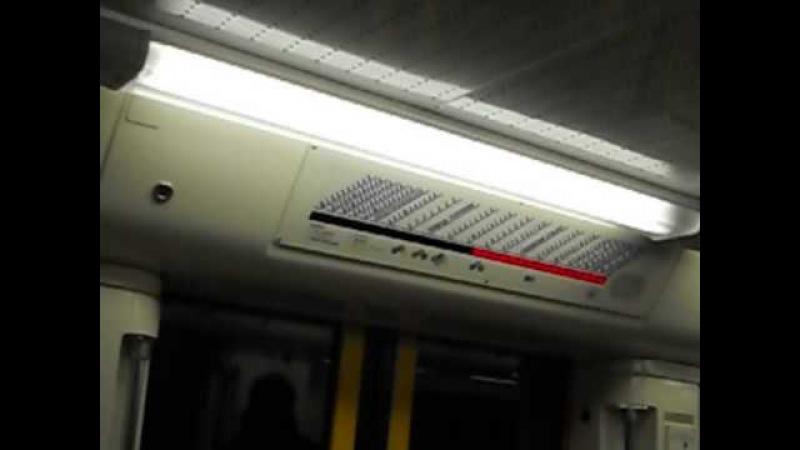 Metro w Moskwie, nowa stacja Diełowoj Centr Метро в Москве, новая станция Деловой Центр