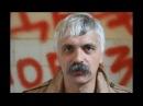 Корчинский Унижение ветеранов это была роковая ошибка Порошенко