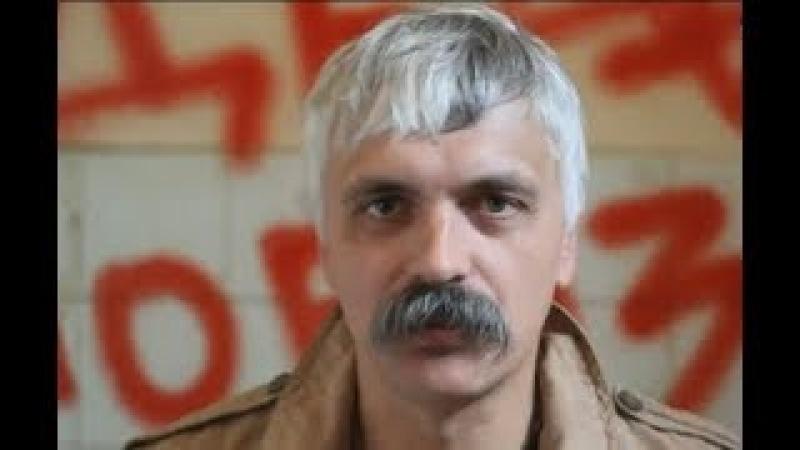 Корчинский: Унижение ветеранов, это была роковая ошибка Порошенко