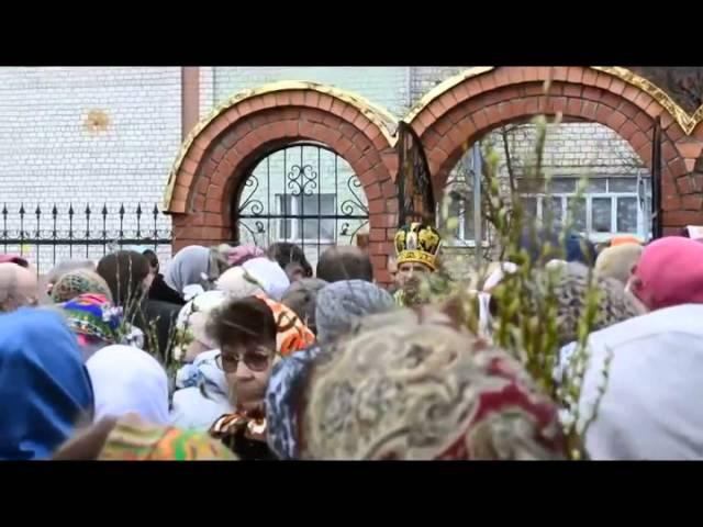 Вербное воскресенье. Вход Господень в Иерусалим. ( 5 апреля 2015 г.)