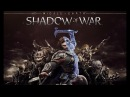 Middle-earth: Shadow of War 3 Зачищаем город и открываем башни