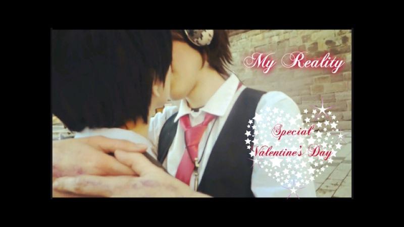 My Reality - Levi x Eren - Special Valentine's Day SNK CMV
