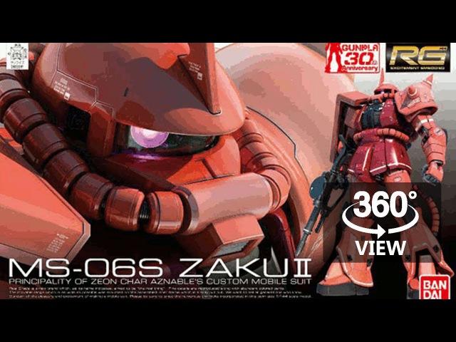 Zaku II Char's Custom (RG) 1/144