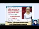 Презентация компании Bepic! Как заработать миллион? Спикер Надежда Дручинина.