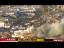 Tsunami in Japan 11 3 2011 Katastrophe
