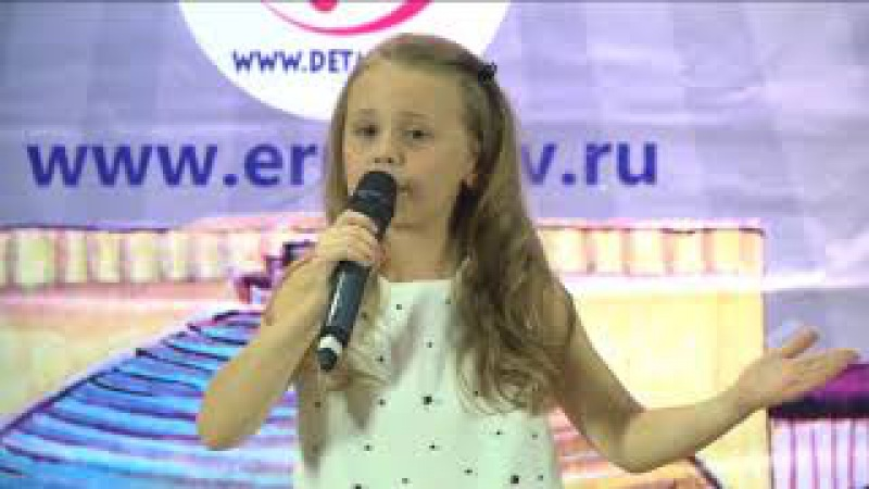 София Мудрик Ангел мой
