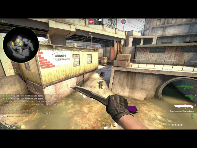 CS:GO Highlight by $hur1k* for memory 392 (ACE) fasterX1,5