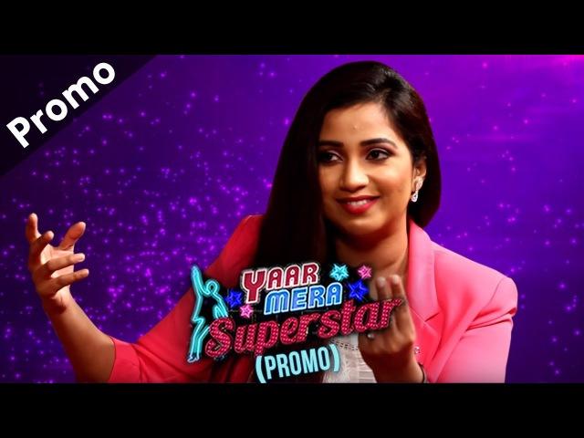 Shreya Ghoshal On Yaar Mera Superstar 2 | Promo