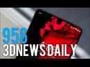 3DNews Daily 956 популярные запросы в Google экранный сканер Synaptics и продажи Essential Phone