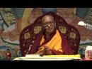 Лама Сопа Ринпоче. Наставления кадампинских наставников — традиции преобразования ума. Часть 2
