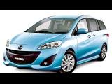 Mazda Premacy CWEFW