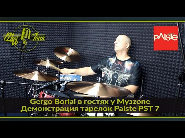 Gergo Borlai в гостях у Музzone - Демонстрация тарелок Paiste PST 7