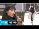 [Y영상] 홍진영, '즉석 눈밭 런웨이' (뮤직뱅크 출근길) / YTN