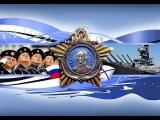 черные береты - ВМФ