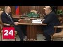 ФНС перечислила в бюджет более 14 триллионов рублей Россия 24
