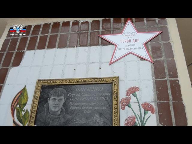 Памятный знак «Звезда Героя» установлен в Кировском в память о погибшем защитни...