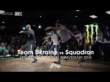 Team Ukraine vs Squadron semi
